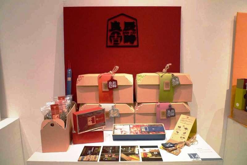 亚洲大学创意设计学院毕业作品参加设计展!